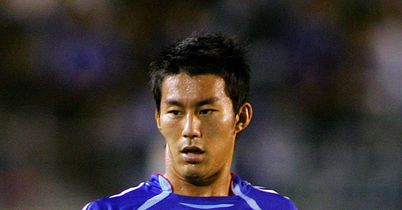 Akihiro Ienaga: Japan international has moved fron Mallorca to Ulshan Hyundai on loan