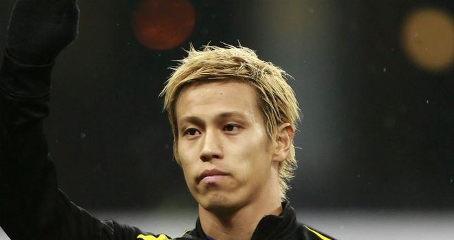 Keisuke Honda: No longer targeting a move to Lazio
