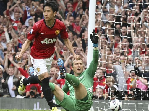 Shinji Kagawa: Lower back injury