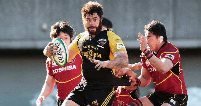 George Smith: Will join on loan from Suntory Sungoliath