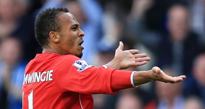 Peter Odemwingie: Set to seal a move to Stoke on Monday