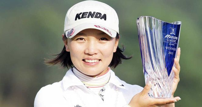 Teresa Lu: Celebrates her Mizuno Classic success