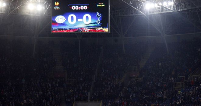 Dnipro-Arena will not host Dnipro's Champions League games