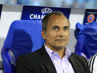 Darko Milanic: Set to be the new Leeds manager