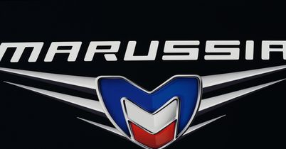 Marussia auction on Tuesday