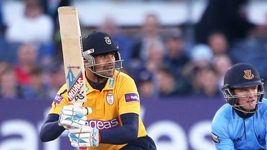 Owais Shah: Hampshire batsman has been penalised by the ECB