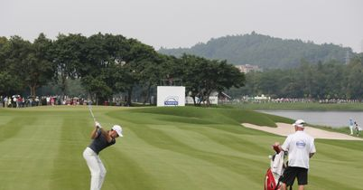 Volvo China Open leaders