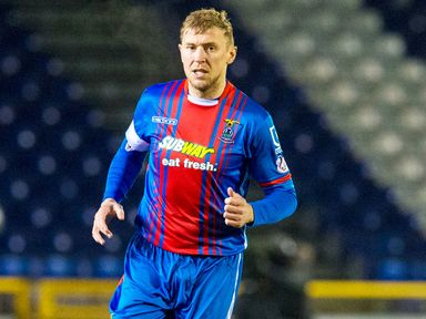 Richie Foran will cut his managerial teeth with Inverness
