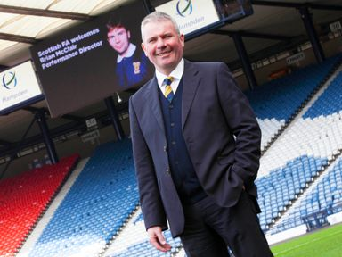 Brian McClair is leaving his SFA role