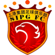 Shanghai badge