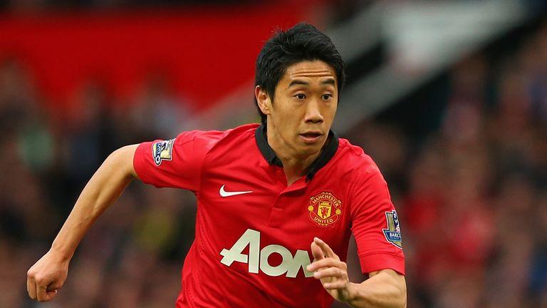 Shinji Kagawa: Manchester United midfielder heading for Brazil