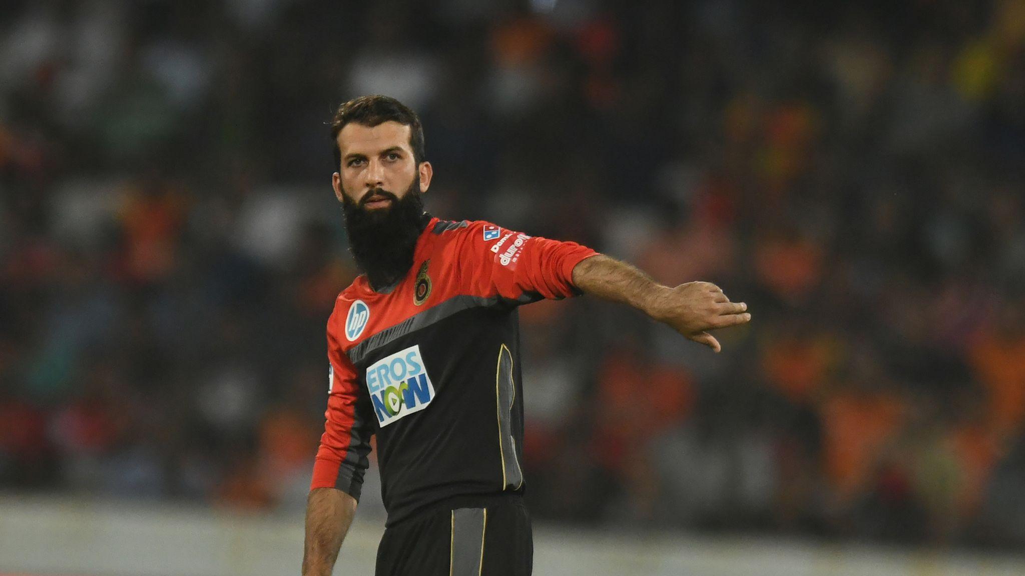 Image result for ALI  IPL