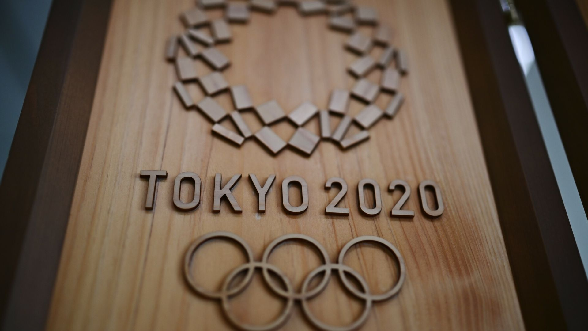 Tokyo Games to use cyber countermeasures