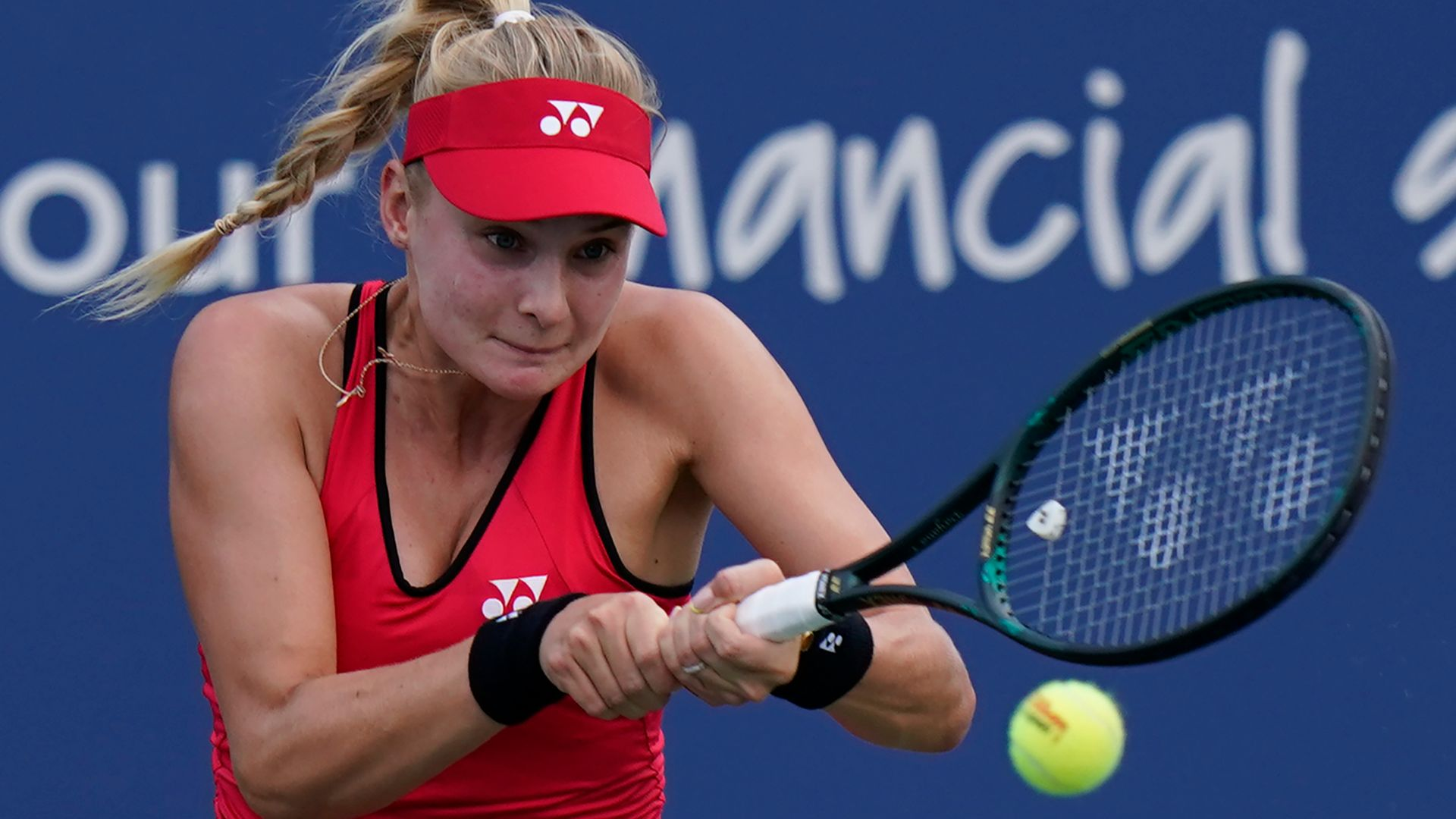 Yastremska appeals to CAS over doping ban - sky sports